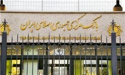 پرداخت سود به دستگاههای دولتی ممنوع شد