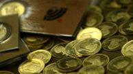 قیمت سکه دوباره به بالای 10 میلیون تومان رفت