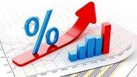 افزایش نرخ سود بانکی؛ شایعه یا واقعیت ؟