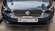 صندوق امید لوتوس پارسیان از امروز رسما بازارگردان «خودرو» و «خگستر» شد