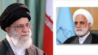 حجتالاسلام والمسلمین محسنی اژهای رییس قوه قضائیه شد