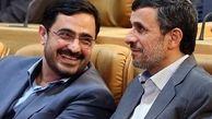 رئیس دادگستری تهران تأکید کرد: مرتضوی در زندان است و به دروغ ها توجه نکنید