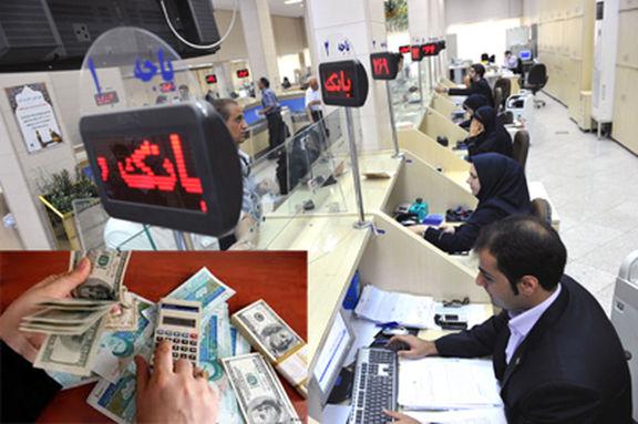 ۹۵ درصد سرپرستان خانوار به سیستم بانک بدهکار هستند