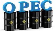 قیمت سبد نفتی اوپک از ۶۸ دلار گذشت