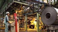 مجلس کلیات طرح توسعه و تولید پایدار زنجیره فولاد را تصویب کرد/ هرگونه معامله محصولات زنجیره فولاد خارج از بورس ممنوع!