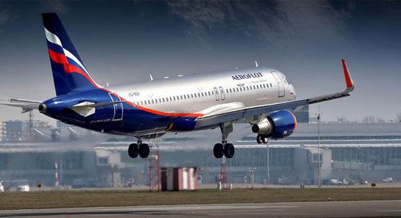 پروازهای روسیه با دستور ستاد ملی مقابله با کرونا لغو شد