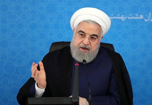 روحانی: وعدههایی که من در سال ۹۵ دادم، برای شرایط آن زمان بود