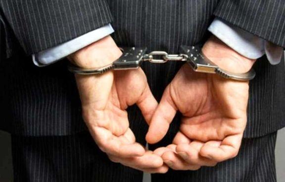 بازداشت یک مقام استانی زیرمجموعه وزارت جهاد کشاورزی در شهر ساری