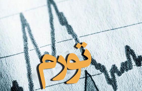 کاهش فاصله تورمی دهکهای هزینهای در شهریور ۱۴۰۰