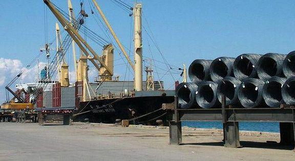 قیمت فولاد صادراتی ایران افزایش یافت/ حجم فروش صادراتی کاهش یافت
