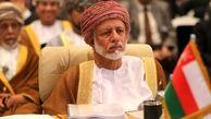 عمان: رابطه رسمی میان تل آویو و مسقط صحت ندارد