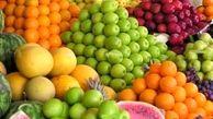 ثبات قیمتها در بازار میوه طی هفته جاری