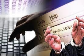 پلیس فتا: تاکنون 5 هزار سایت شرطبندی را شناسایی کرده ایم