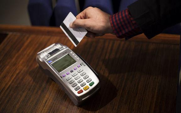 شرکتهای پرداخت الکترونیکی در بهمن ماه چه کردند؟