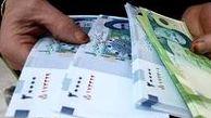 افزایش تعداد دریافت کنندگان یارانه کمک معیشتی از ۳۰ میلیون به ۴۰ میلیون نفر