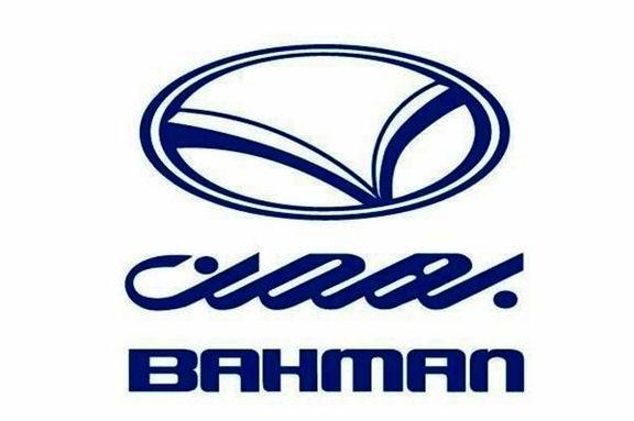 «خبهمن» از افتتاح یک کارخانه خبر داد