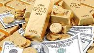سکه همچنان در کانال 16 میلیون تومانی میتازد / دلار از 31 هزار و 500 تومان عبور کرد