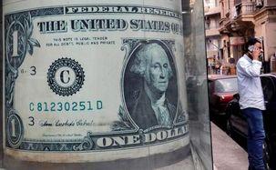 رئیس جمهور خواستار گزارشی درباره وام درخواست شده از صندوق بین المللی پول شد