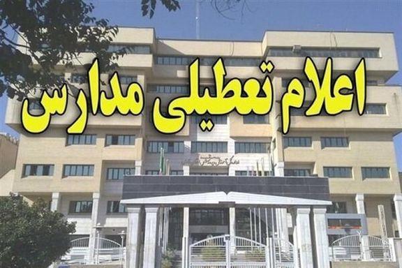 مدارس زنجان سه شنبه ۲۴ دی ماه تعطیل است