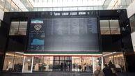 سرمایهگذاری بانکها در بورس امروز اجرایی شد