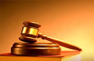 تکلیف پرونده سکه ثامن مشخص شد