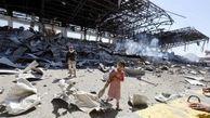 پنهان کاری عربستان در اعلام شمار حملات غیرقانونی به مردم یمن