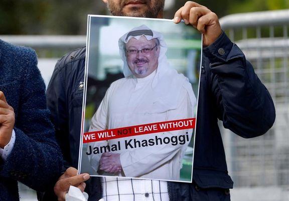 عربستان تحقیقات بینالمللی درباره پرونده قتل خاشقجی را رد کرد