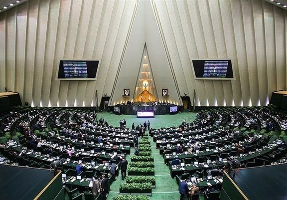 مجلس شورای اسلامی کلیات لایحه بودجه سال 1400 را رد کرد