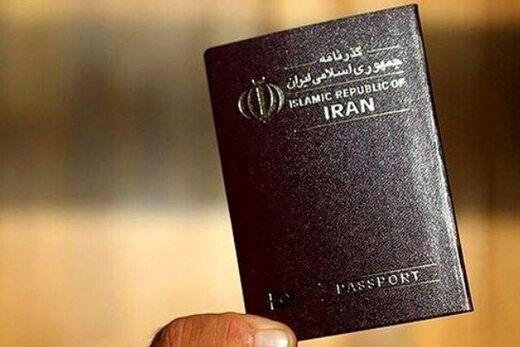 هزینه صدور گذرنامه برای هر شخص چقدر است؟