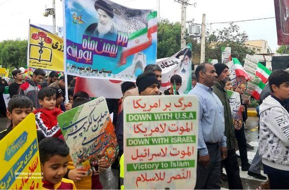 واکنش رسانه های خارجی به راهپیمایی میلیونی ۲۲ بهمن