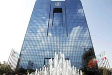 بدهی دولت به بانک مرکزی 22 درصد افزایش یافت