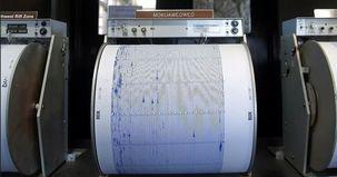 زلزله 5.5 ریشتری در نقطه شمالی ایالات متحده