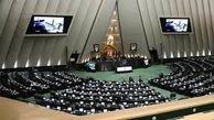 مجلس با استعفای «قاضیزاده هاشمی» موافقت کرد