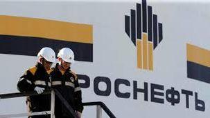 خارج شدن روس نفت از پروژه های مشترک با ایران