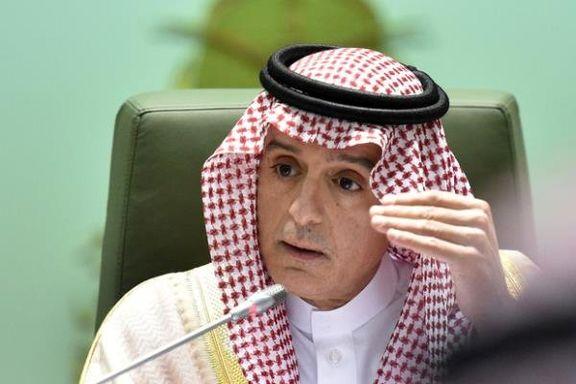 ادعای عادل الجبیر: عربستان با ۲۶۰ موشک بالستیک و ۱۵۰ پهپاد ساخت ایران هدف قرار گرفته است