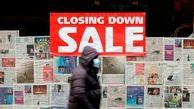 رشد اقتصادی در انگلستان 2.9 درصد کاهش یافت
