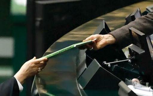 اصلاحیه بودجه 1400 فردا در دستور کار مجلس قرار میگیرد