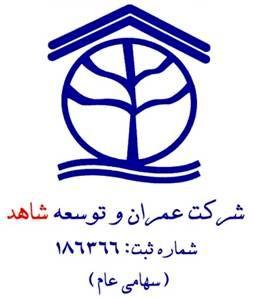 عرضه بلوک 21 درصدی ثعمرا توسط بانک ایران زمین