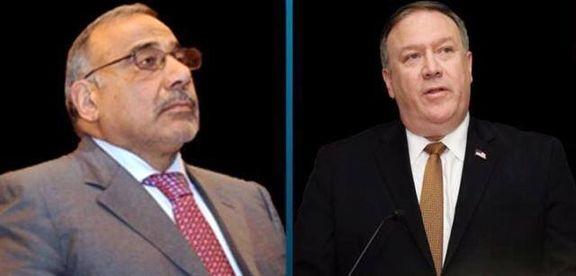 پمپئو با عادل عبدالمهدی درباره پرونده های مشترک و مهم آمریکا و عراق  رایزنی کردند