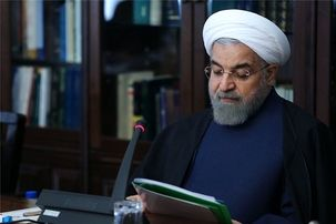 رئیس جمهور یک قانون را برای اجرا به مجلس شورای اسلامی ابلاغ کرد