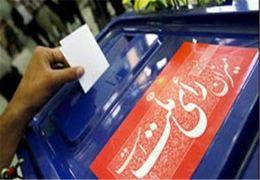 حضور حماسی مردم تهران در انتخابات مجلس یازدهم+ فیلم