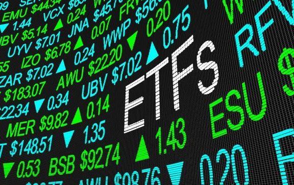 استقبال از ETFهای دولت چشمگیر نبود / فروش 12 درصد از یونیتها