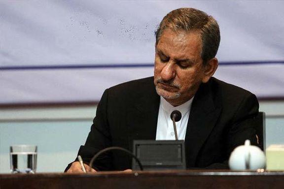 بخشنامه به نهادههای دولتی و حکومتی برای رعایت مصرف بهینه گاز صادر شد