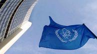 گزارش جدید آژانس اتمی درباره غنیسازی اورانیوم در سایت فردو
