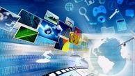 فهرست واحدهای تولید فناوری اطلاعات برای بهرهمندی از معافیت مالیات