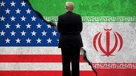 آیا جنگ نظامی بین ایران و آمریکا رخ می دهد؟