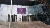 جلسه شورای عالی بورس درباره کاهش دامنه نوسان بورس به 2 درصد فردا برگزار میشود