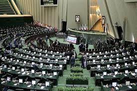 هفدهمین جلسه بررسی لایحه بودجه