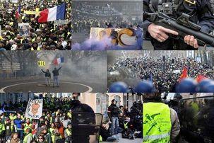 بیست و هشتیمن هفته اعتراض جلیقه زردها در فرانسه / رویارویی پلیس ضد شورش و مردم