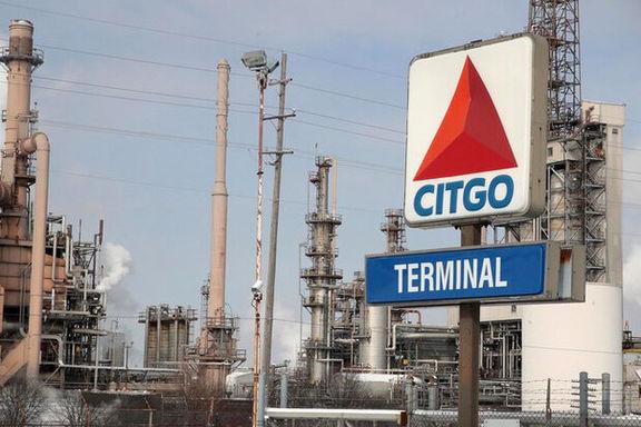 6 مدیر نفتی آمریکایی در ونزوئلا دستگیر شدند